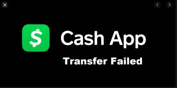 cash pp transfer failed